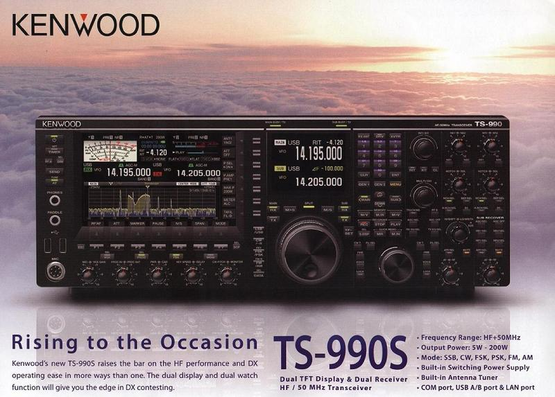 N5pa Website Kenwood Ts 990s